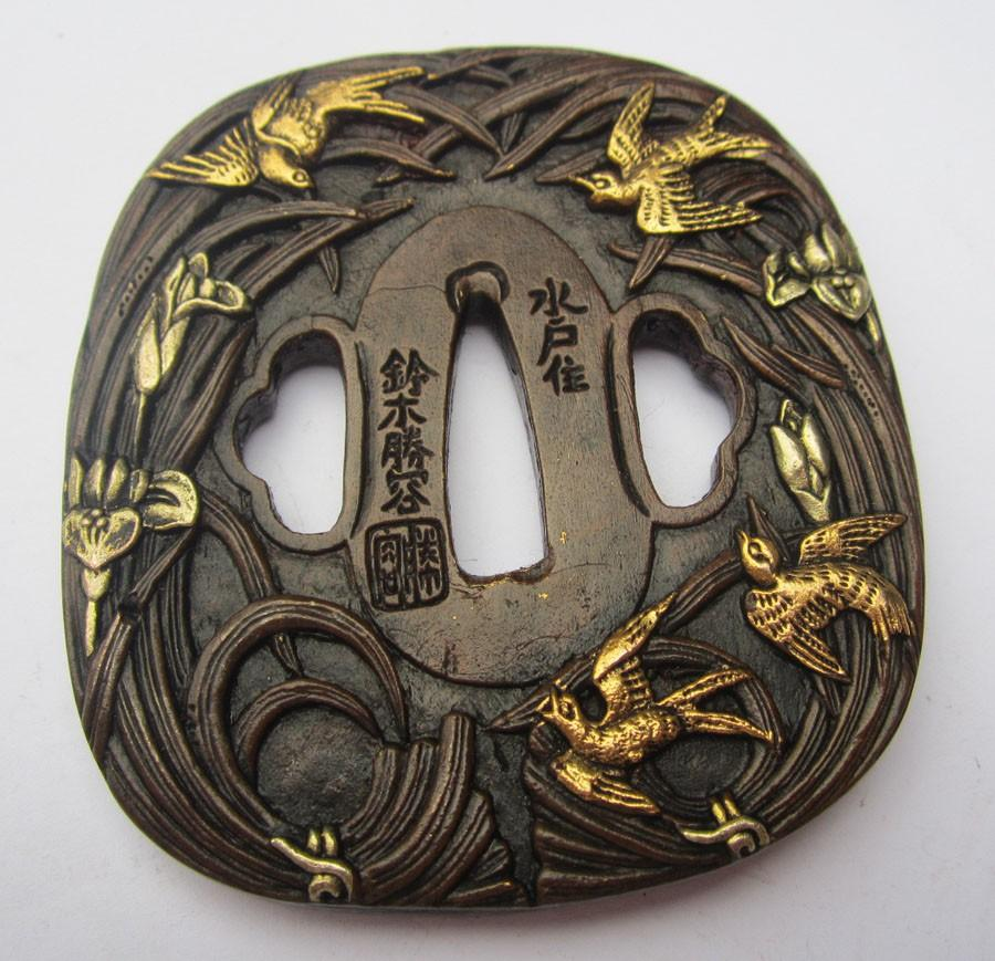 Excellent Copper Tsuba Birds Japan Samurai Sword Katana