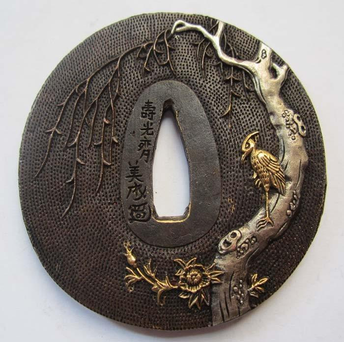Tsuba Bird Tree Solid Copper Brass Tsuba For Japanese Samurai Sword Katana