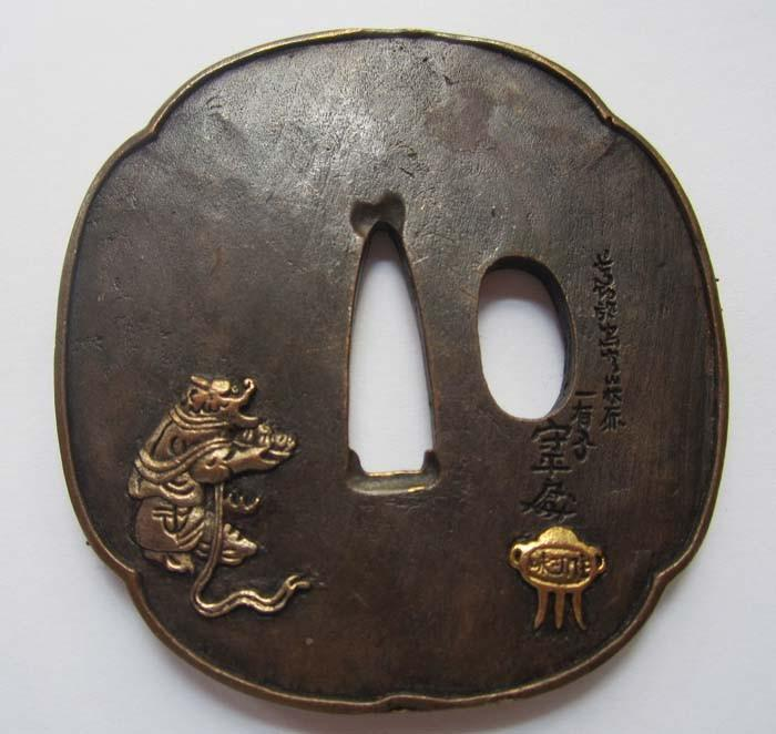 Exquisite Tsuba/Buddha And Dragon Copper Japanese Samurai Sword