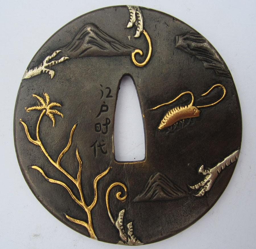 Excellent Solid Copper Tsuba Dragon Japan Samurai Sword Katana